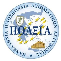 POAXIA logo
